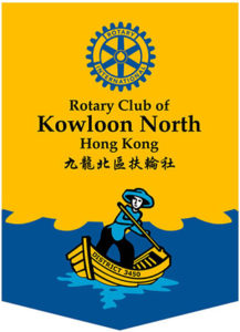 Rotary Club of Kowloon North